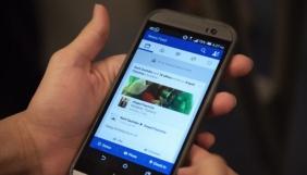 «Фейсбук» найматиме журналістів для роботи над розділом новин