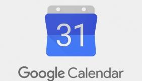 Шахраї навчилися красти гроші через «Гугл Календар»