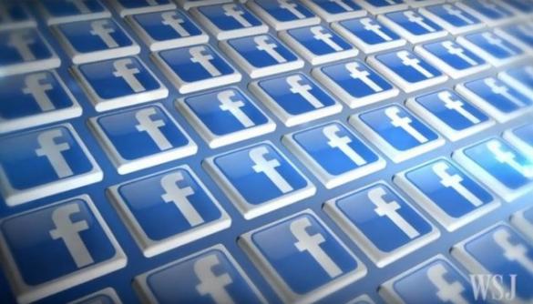 «Фейсбук» успішно оскаржила заборону німецького регулятора на збір даних