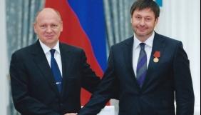Хто такий Кирило Вишинський, за якого Росія віддала Сенцова