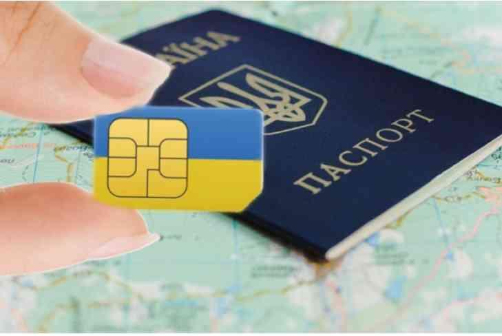 Депутати пропонували прив'язати SIM-карти до паспорту, але передумали