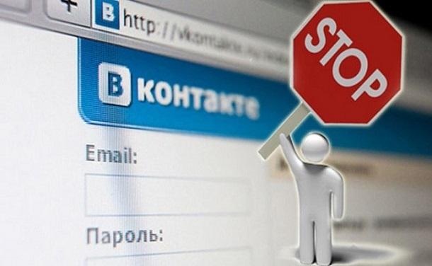 Київський провайдер «НетАссіст» відмовився блокувати вконтакті та подав до суду