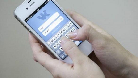 Вконтакті обходить захист українських інтернет-провайдерів — Liga Tech