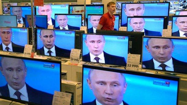 Росіяни використовують пропагандистські міфи про «фашистів в Україні» як аргумент у суді