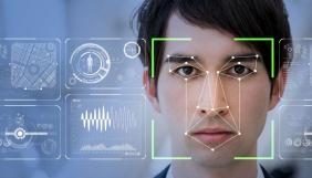 «ПриватБанк» запустив технологію оплати за допомогою обличчя