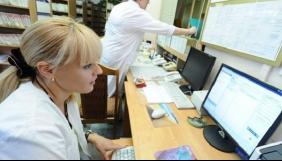 «Платна» медицина і «чорні списки» пацієнтів: добірка фейків про медичну реформу
