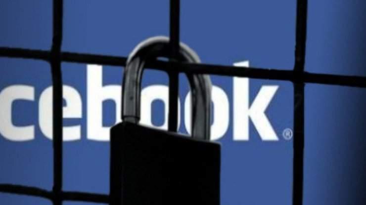 Facebook заблокувала сторінки Znaj.ua, Politeka та Hyser, які поширювали дезінформацію