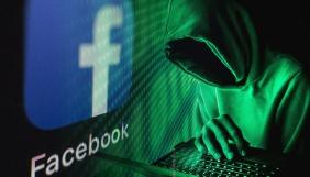 У Facebook атакують українських активістів, які працюють по кримській темі — Чулівська