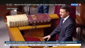 До й після Зеленського. Як роспропаганда проникала в український медіапростір протягом останнього року