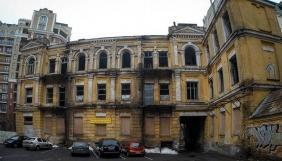 У Києві оцифрують пам'ятки архітектури для збереження історичних об'єктів