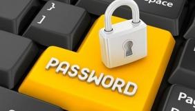 Уже не qwerty. Експерти назвали найбільш вразливий пароль