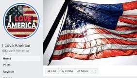 З України вели вкрай популярну фейсбук-групу, яка агітувала за Трампа. Її заблокували