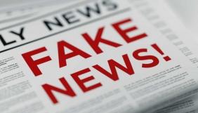 Російські пропагандисти зібралися боротися з фейковими новинами