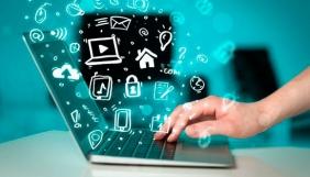 У Міністерстві цифрової трансформації планують створили онлайн-карту реального покриття інтернету