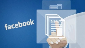 WSJ опублікувало подробиці про новий розділ «Новини» у Facebook