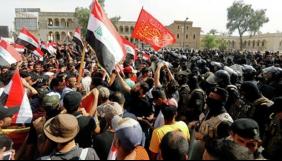 У Іраку майже повністю вимкнули інтернет після протестів — ЗМІ
