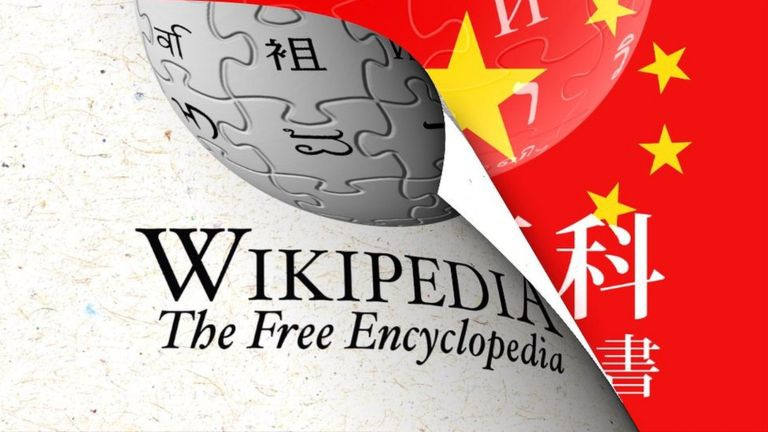 «Вікіпедія» перетворилась на поле для сутички між Китаєм і Тайванем — BBC