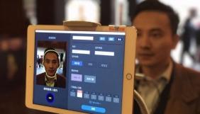 У Китаї зобов'яжуть громадян сканувати обличчя для отримання SIM-карти