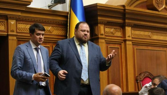 Крепкий иммунитет: как депутаты проголосовали за снятие неприкосновенности, но фактически ее сохранили