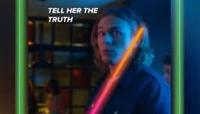 В першому епізоді серіалу від Tinder можна приховати зраду друга
