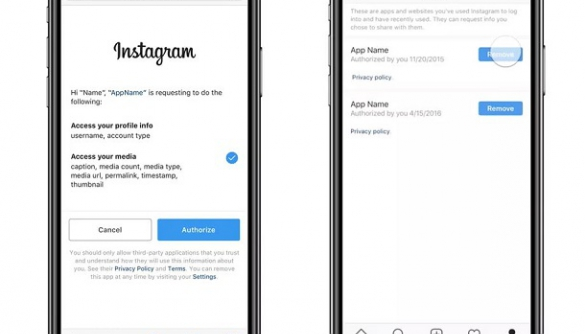 У Instagram додадуть функцію контролю передачі даних стороннім сервісам