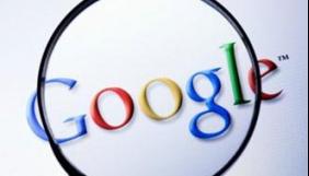 Google блокуватиме пошук дитячої порнографії