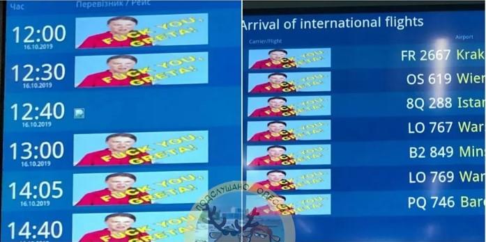 Хакери розмістили на табло одеського аеропорту образливий напис із фото Грети Тунберг