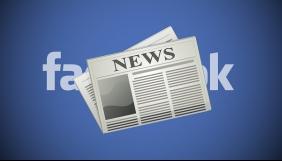 Новини з Facebook дізнається майже половина українців — опитування