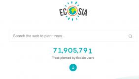 Німецька пошукова система витрачає кошти від реклами на посадку дерев