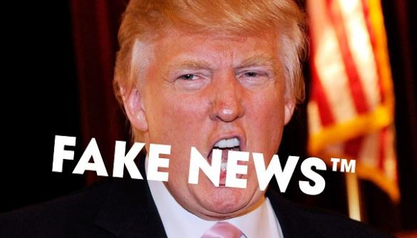 У США хочуть зареєструвати торгову марку «fake news», щоб Трамп не міг згадувати цей вислів