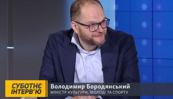 Бородянський: Зараз Україна виграє інформаційну війну проти Росії на своєму полі та в світі