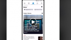 Цукерберг показав, як виглядає нове фейсбук-вікно «Новини» (ВІДЕО)