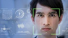 Facebook придумала технологію для обходу системи розпізнавання облич