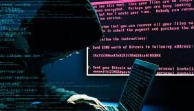 У Грузії хакери атакували сайт адміністрації президента та місцеві ЗМІ