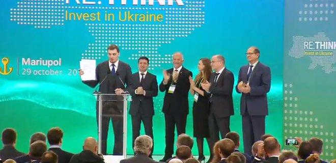 Оператори підписали меморандум про покриття всієї України інтернетом