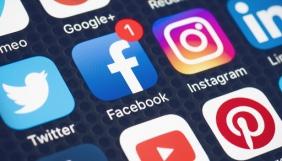 Працівники Facebook розкритикували Цукерберга за правила політичної реклами