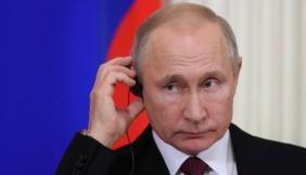 Від сьогодні інтернет у Росії має стати автономним