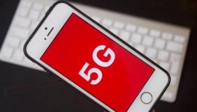 В Україні тестуватимуть 5G: що не так з цією новиною?