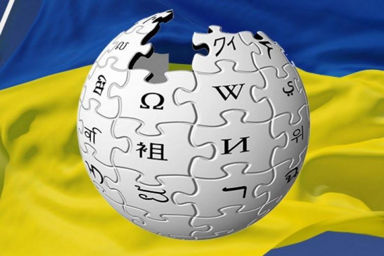 Встановлено новий рекорд відвідуваності української «Вікіпедії»