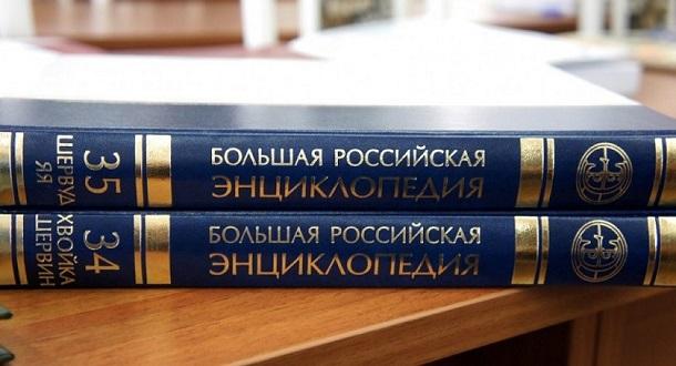 Путін хоче замінити «Вікіпедію» її російським аналогом