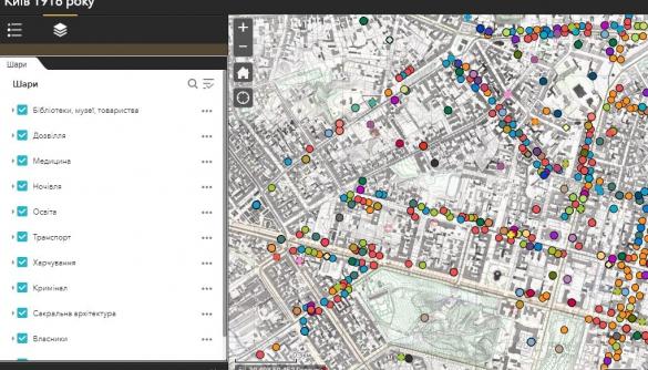 Нова інтерактивна карта показує, яким був Київ 100 років тому