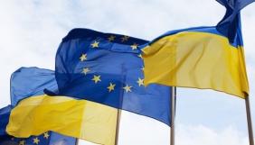 Україна посилить співпрацю з ЄС у протидії дезінформації