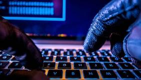 Кіберполіція викрила хакера, який отримав конфіденційну інформацію 1 млн осіб