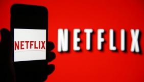 У Netflix відреагували на звинувачення Польщі в «переписуванні історії»