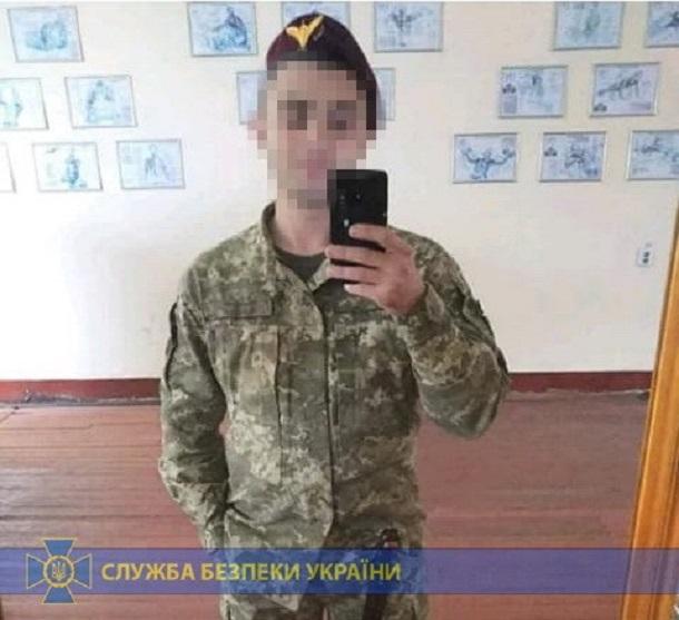 «Планували поширити фейки про ЗСУ»: СБУ попередила спецоперацію ФСБ