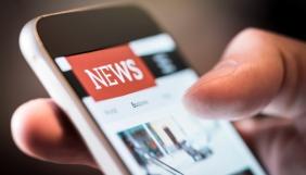 Уход медиа из информационного пространства в виртуальное