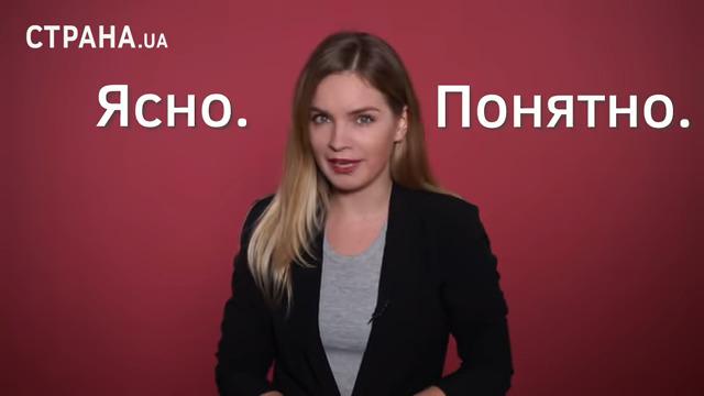 Обличчя «Страни.ua». Хто така Олеся Медведєва?