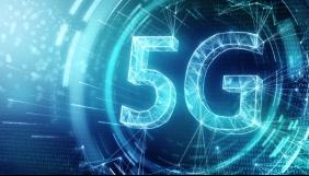 У Мінцифри прогнозують запуск 5G в Україні за три роки