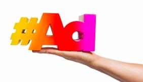 Блогери мають розкривати зв'язки з рекламодавцем – юрист