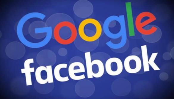 Amnesty International закликає Google і Facebook припинити стеження